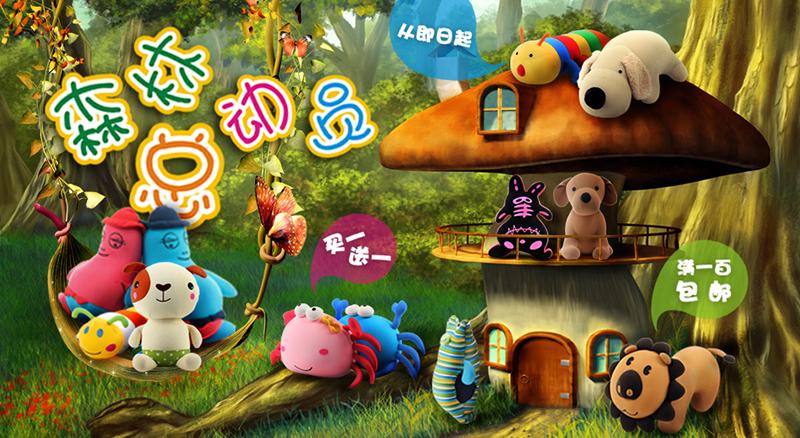 童话木屋-秋千-网页-改.jpg